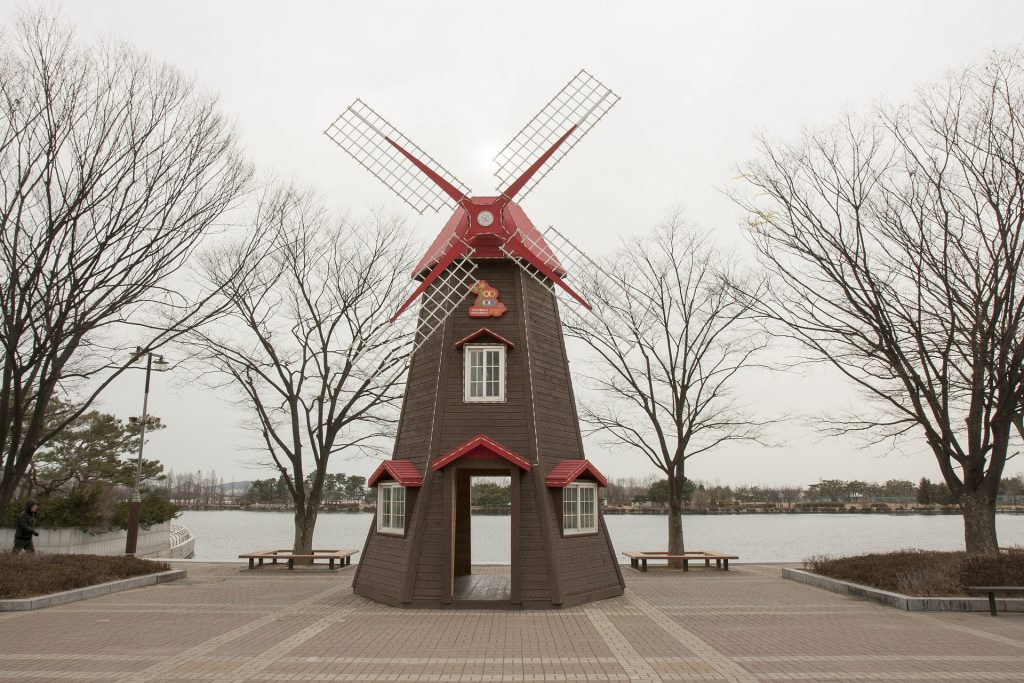 Netherlands trip